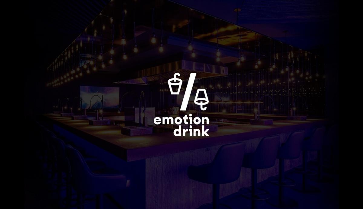 青柚設計×EMOTION DRINK LOGO設計 VI設計 包裝設計