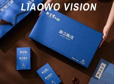 品牌视觉 | 新宝堂 x LIAOWO VISION