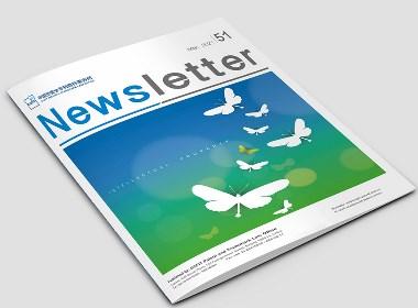 海空案例 | 贸易促进会Newsletter(第51期) · 内刊设计