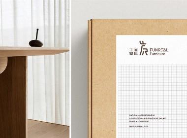 辦公家具品牌logo設計 × 小小山品牌設計