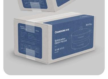 多功能电热锅-产品包装设计