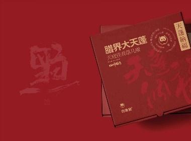 造塑創意 x 白領豬 四川臘肉品牌形象建設全案策劃