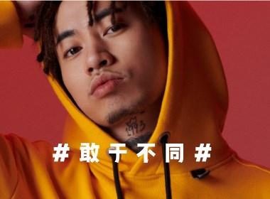 Able jeans 品牌升級 I 中國都市街頭牛仔品牌重塑之路