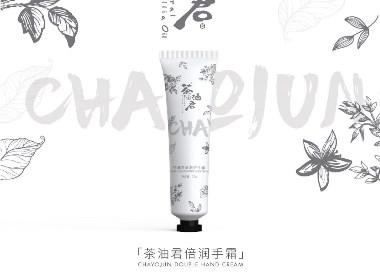 茶油君-植物护手霜装设计分享06 ● 从不营销
