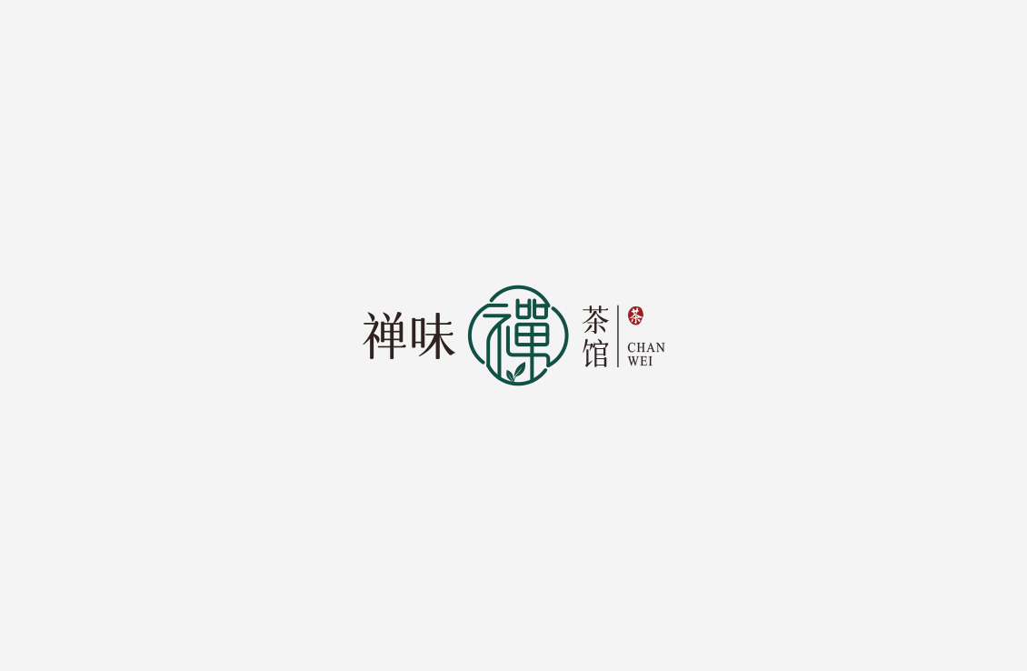 禅味茶馆品牌设计