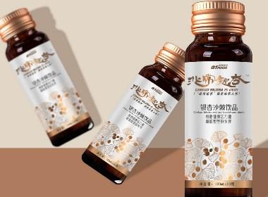 非常银杏保健饮品包装 细胞健康活力康 减脂塑型好伙伴-黑森林品牌设计
