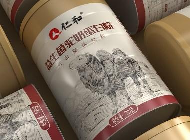 仁和益生菌駝奶蛋白粉—徐桂亮品牌設計