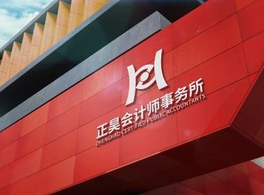 金融會計logo  正昊會計師事務所