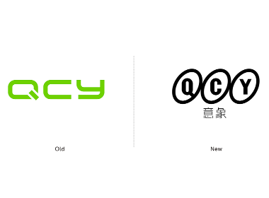 QCY × 3721设计 | 品牌视觉升级