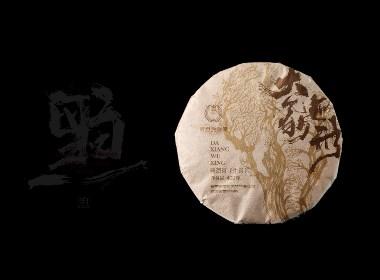 造塑創意X黑白茶策 /大象無形,云南以南 普洱茶包裝字體設計