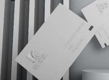 """吉利汽车品牌""""我们""""logo设计"""