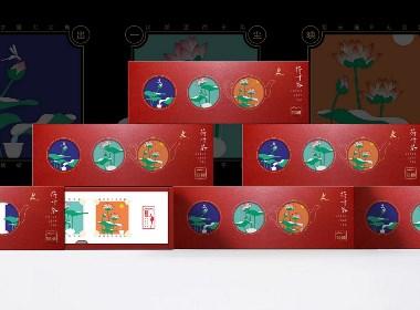 荷葉茶包裝設計×楓橋包裝設計