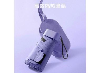 蕉下 伞 摄影修图 X 是觉摄影