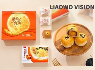 食品拍摄   中秋礼盒合集 x LIAOWO VISION