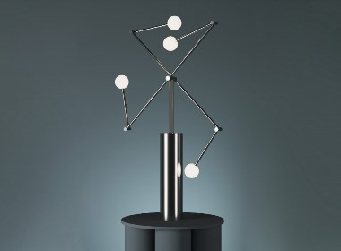 Engineered Table lamp and Floor lamp.