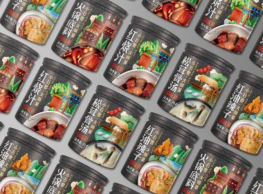 调味料系列包装设计