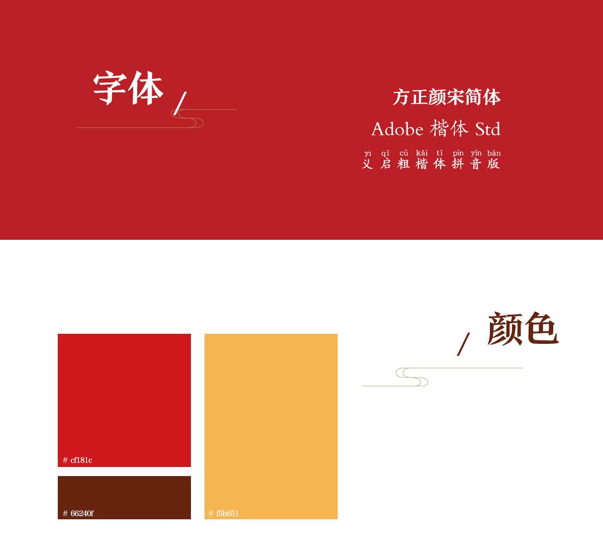 武汉电商设计|驱蚊香包详情设计|视觉优化|品牌策划