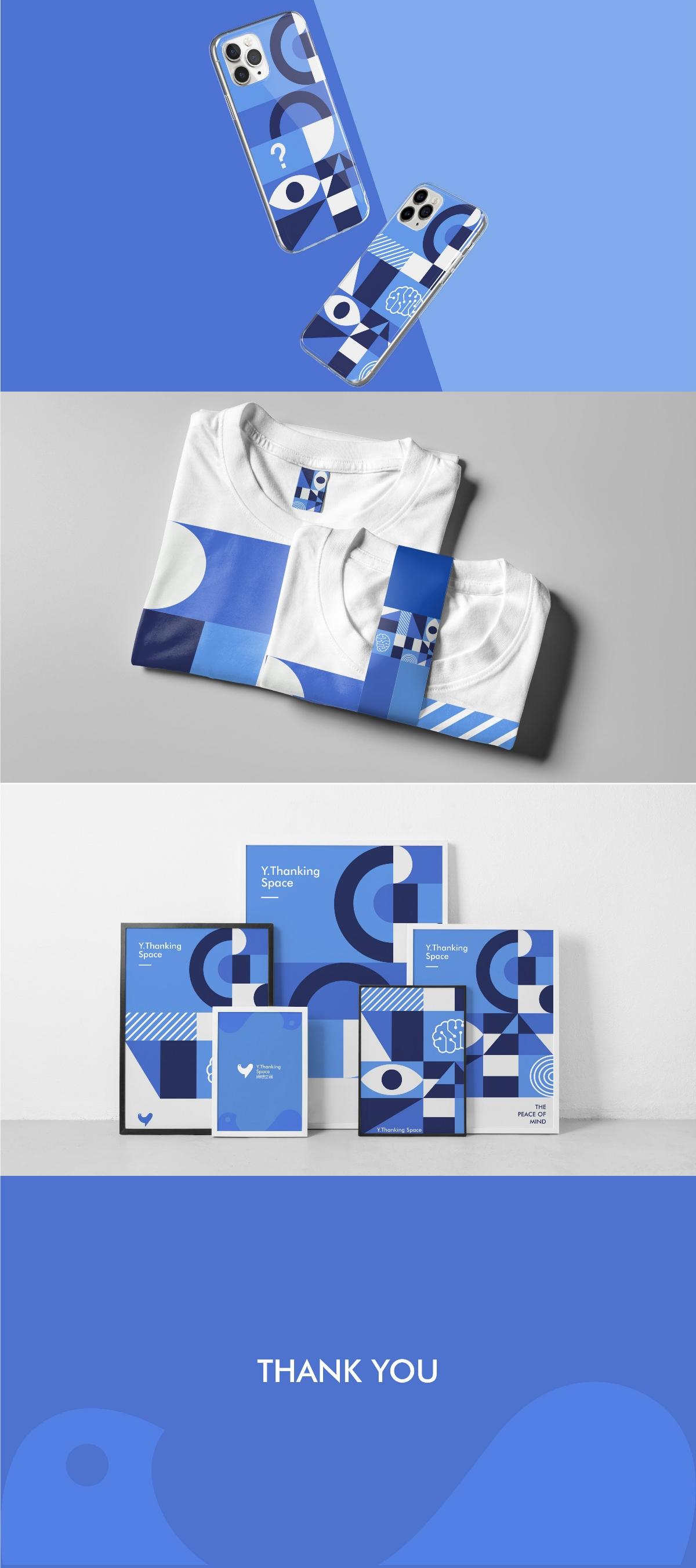 阅想空间 品牌设计提案