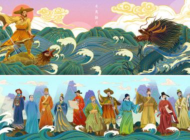 《大禹治水》《黄河景象》《中国历史治水名人》