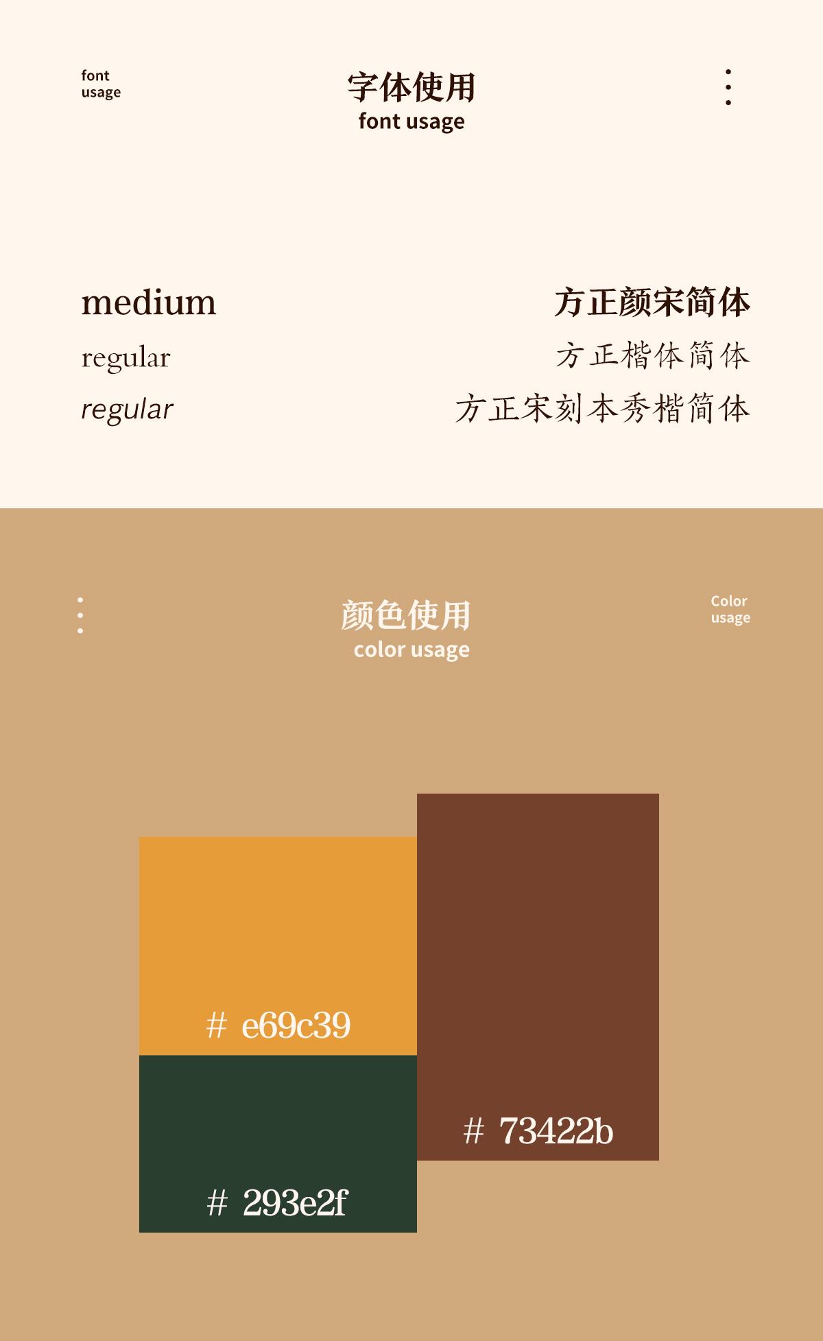 武汉电商设计 加湿器详情页设计 视觉优化 家居好物