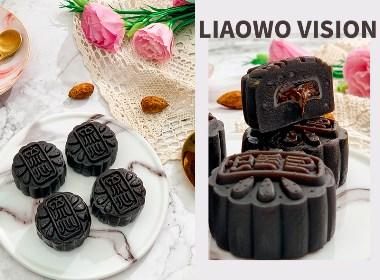 月饼拍摄   姗姗物语 x LIAOWO VISION