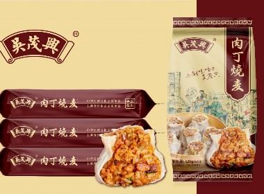 连锁品牌吴茂兴肉丁烧麦包装设计|摩尼视觉原创