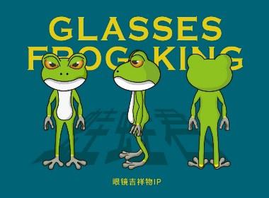 IP形象 | 蛙蛙君