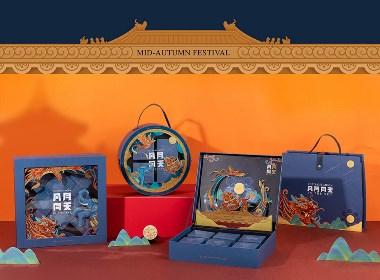 【方森园】文创中秋礼盒包装设计——《风月同天》