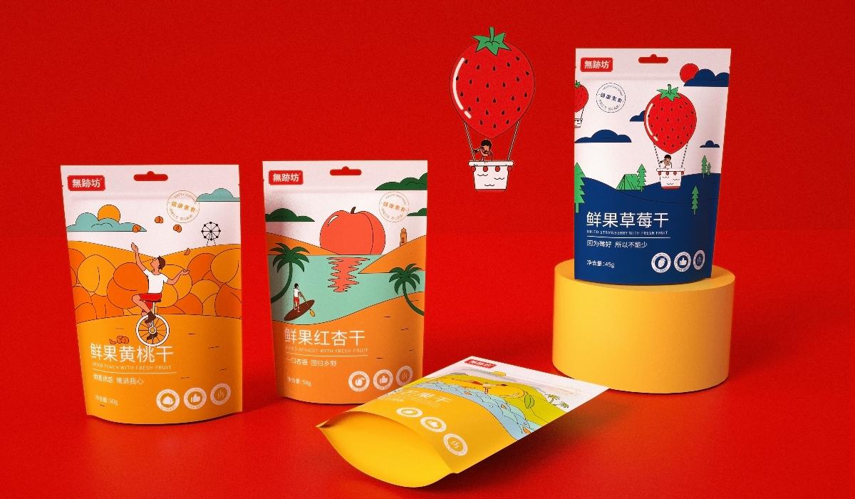 圣智扬作品&食品包装设计,无跡坊水果干包装设计——甜蜜诱惑,难逃我心!