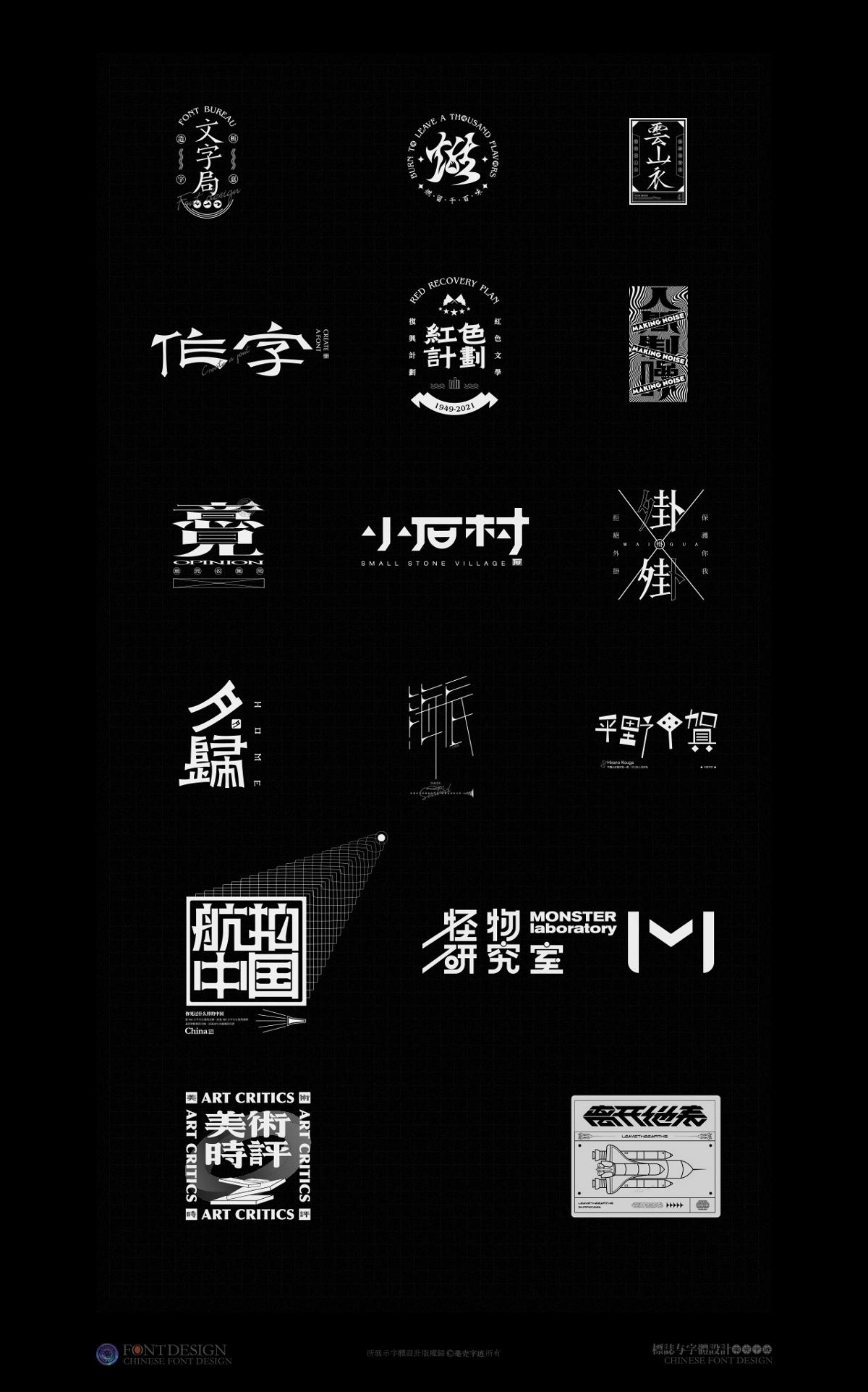 毫克字迹X字给自乐③