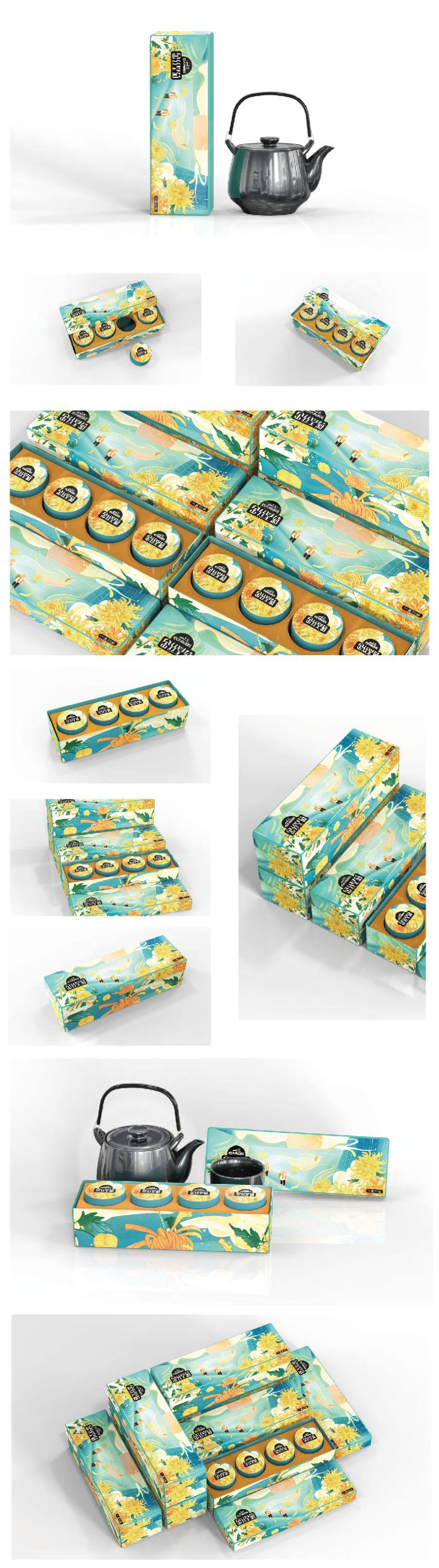 茶叶包装/花茶包装/高端礼盒包装设计/礼盒茶叶包装设计/食品包装设计