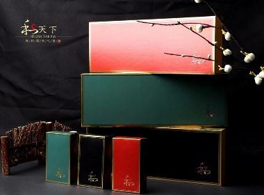 大红袍岩茶肉桂烟条盒茶叶烟盒烟条装包装盒