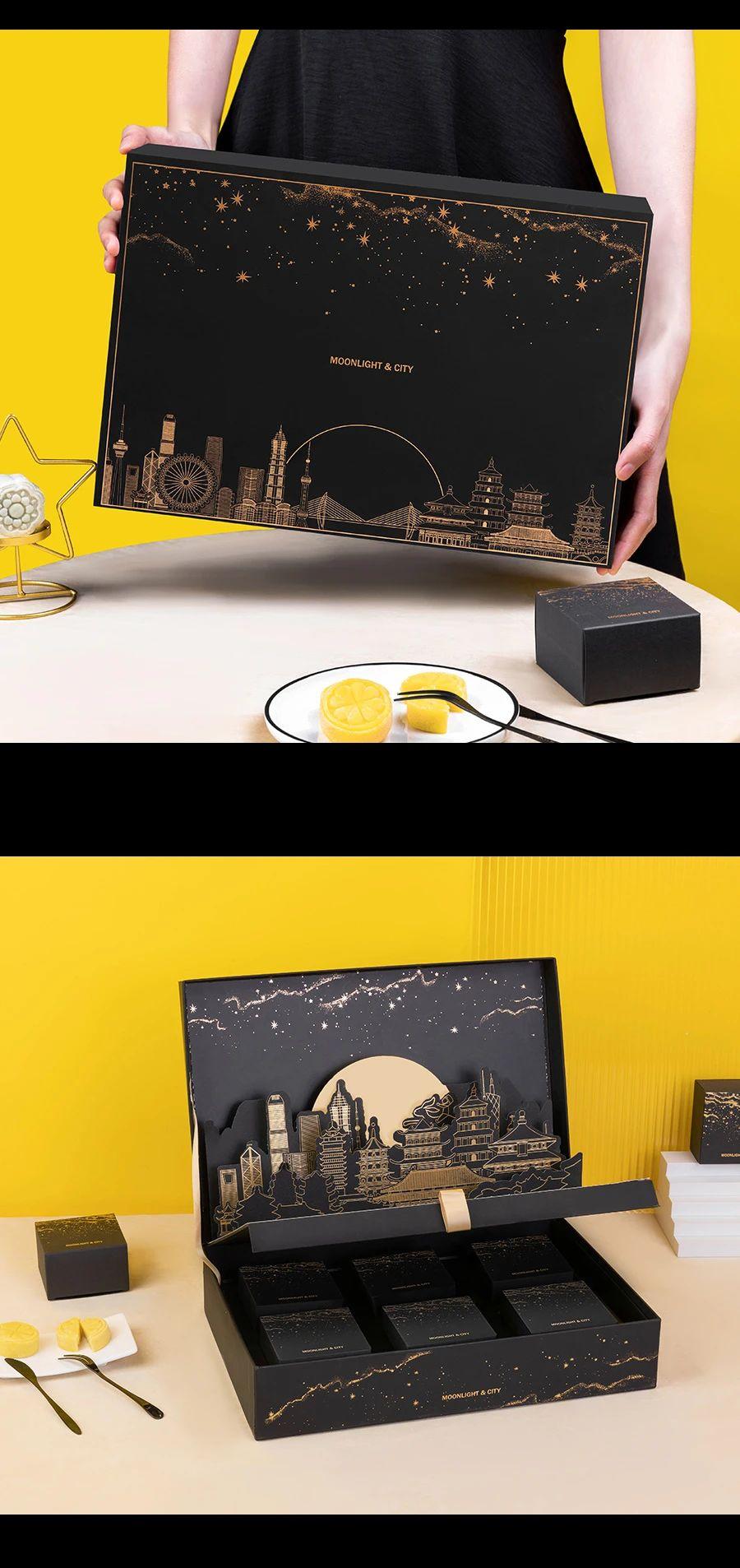 【方森园】高质感中秋月饼礼盒包装设计——《月光之城》
