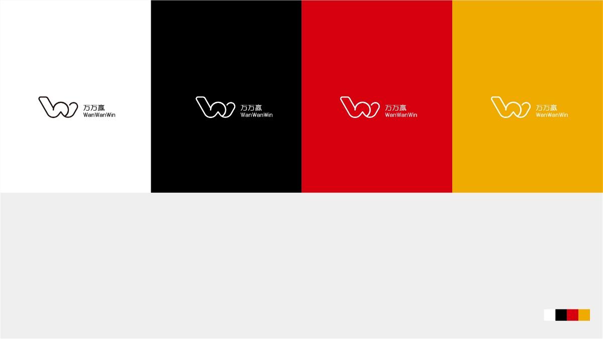 中信产品logo设计