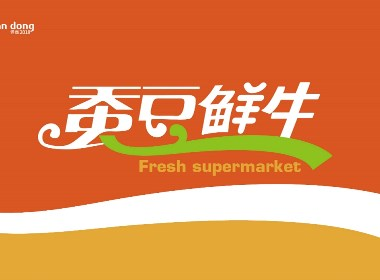 生鮮超市 logo   蠶豆鮮
