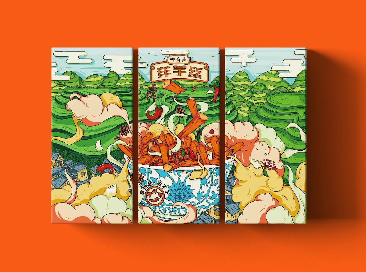 國潮插畫包裝土豆絲