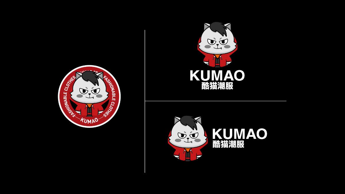 酷猫服饰IP形象设计