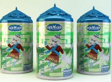 羊奶粉包装设计
