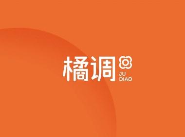 橘调标志包装设计【FORMER】