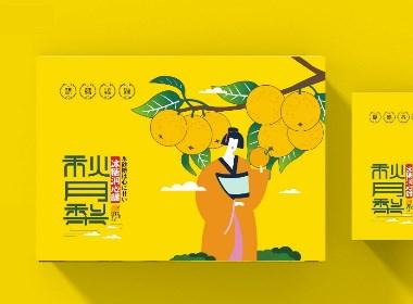 秋月梨水果包装设计