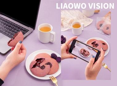 美食全案   电商视觉 x 潮伯伯 x LIAOWO VISION