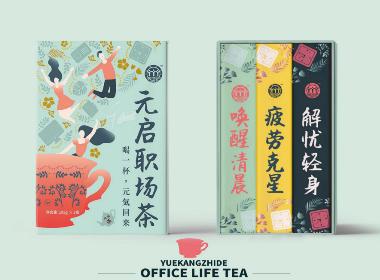 当代年轻人的朋克养生茶   |  致敬「职场超人」