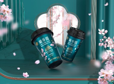 兰芳园奶茶产品策划包装设计-巴顿品牌策略设计公司