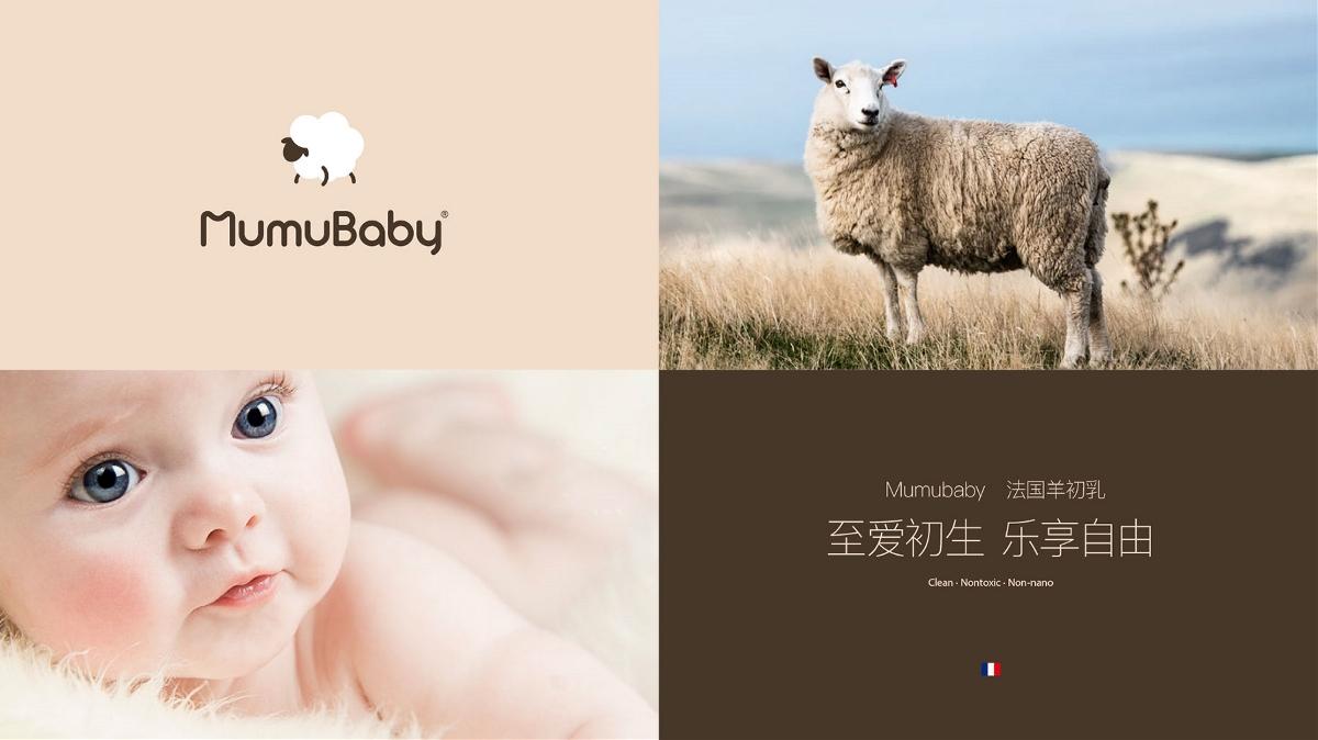 Mumubaby 婴童清洁用品品牌策划设计-巴顿品牌策略设计公司