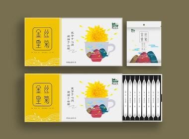 金丝皇菊包装设计,茶叶包装设计,高档包装设计,礼盒包装设计