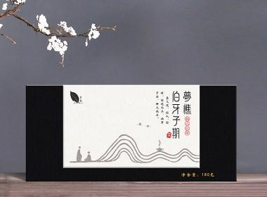 茶叶包装设计,古树红茶包装设计,茶叶礼盒包装设计,高档茶叶包装设计,红茶礼盒包装设计,贵州古树茶包装设计