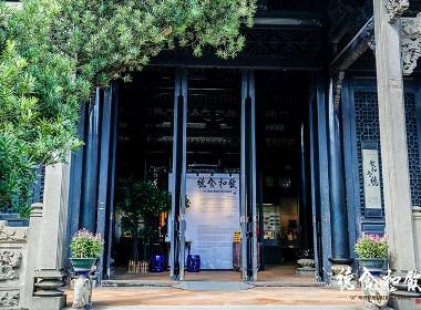 广州酒家饮和食德-展览设计