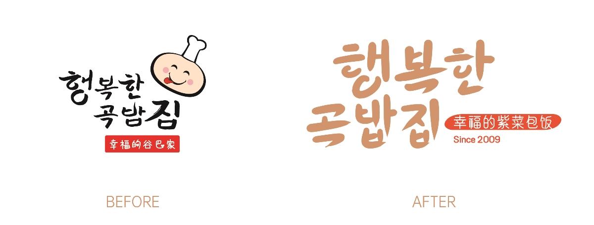 幸福的紫菜包饭 × 叁布   吃一餐 超幸福