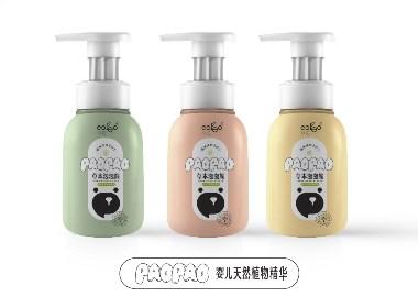 草本泡泡熊-自然的味道