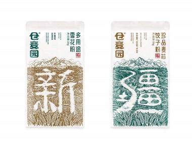 高鵬設計——高端特產面粉農產品包裝設計